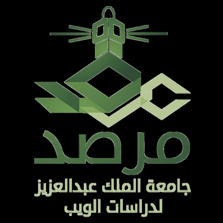 مرصد جامعة المل عبدالعزيز لدراسات الويب